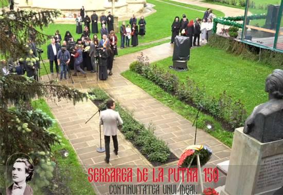 """""""Serbarea de la Putna – 150. Continuitatea unui ideal"""", evenimente deosebite dedicate sărbătorii, astăzi, la Mănăstirea Putna"""